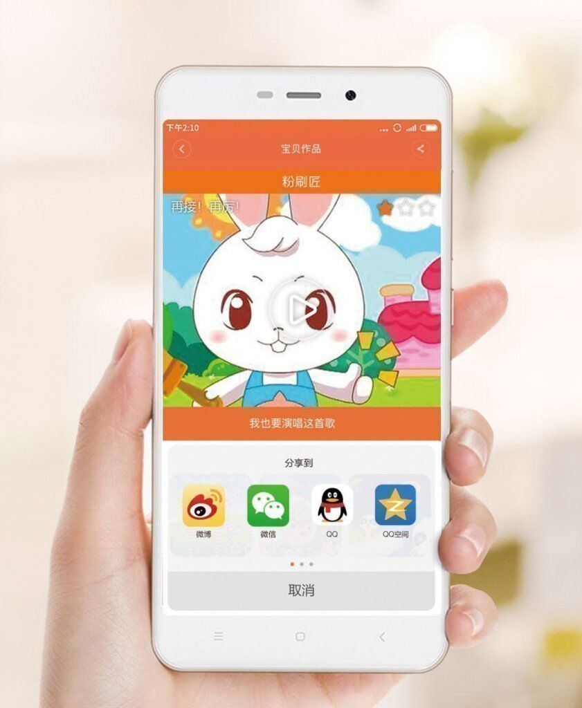 Xiaomi Small Computer For Children