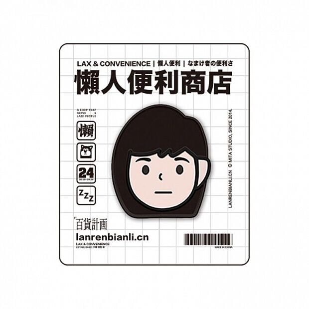 Xiaomi Lazy Convenience Store Doll Limited Edition Badge Girl
